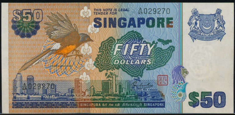 Singapore 50 Dollars banknote Bird Series.JPG